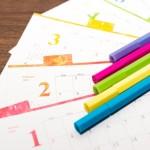 響和会イベントカレンダー