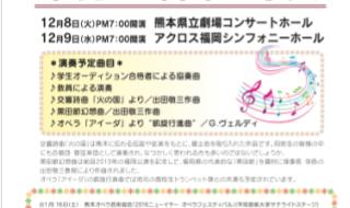 スクリーンショット 2015-12-02 19.47.41