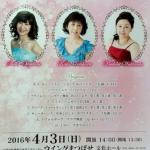 2台のピアノコンサート